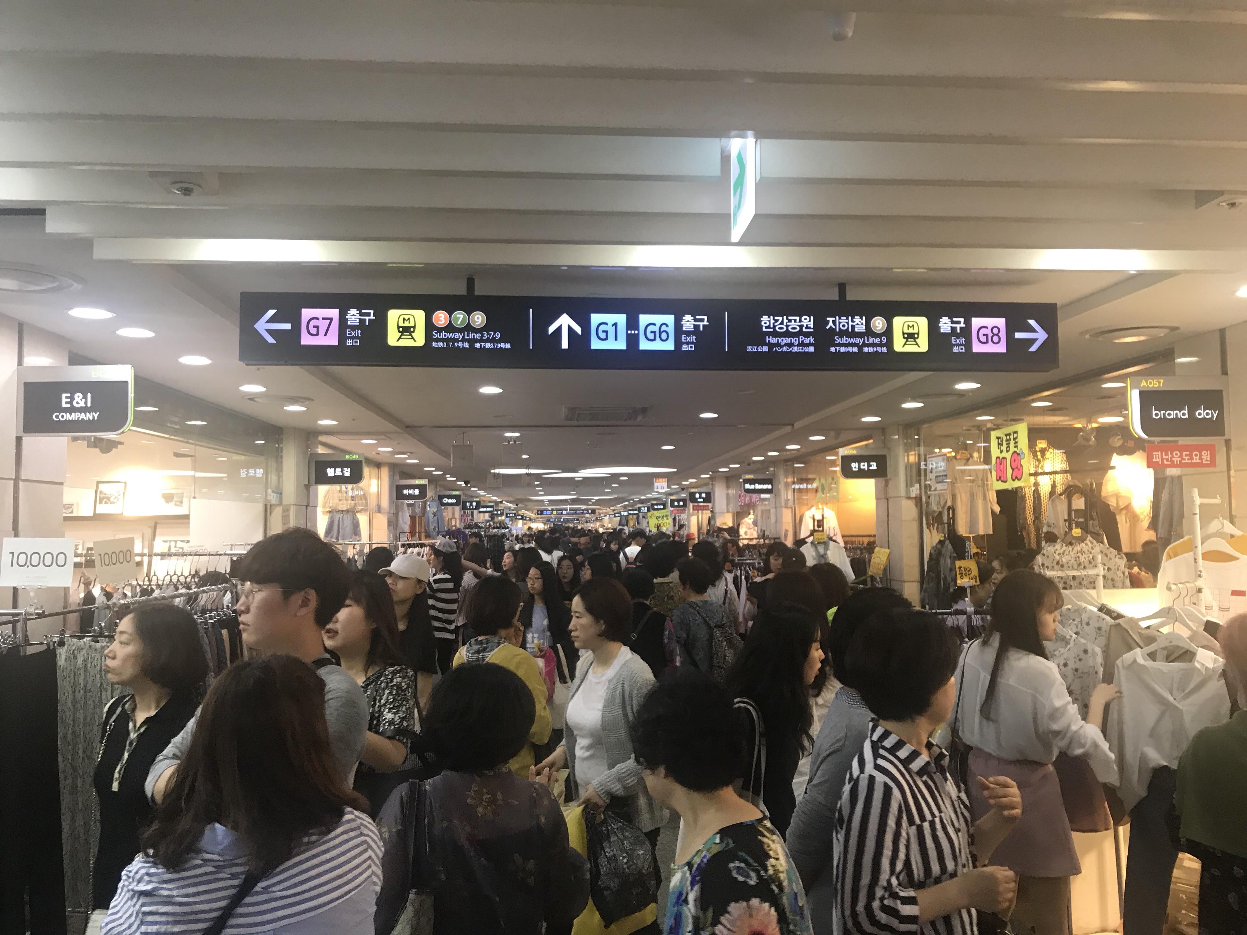 江南ターミナル地下ショッピングモール 高速ターミナル駅