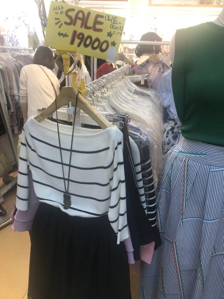 江南ターミナル地下ショッピングモール 価格