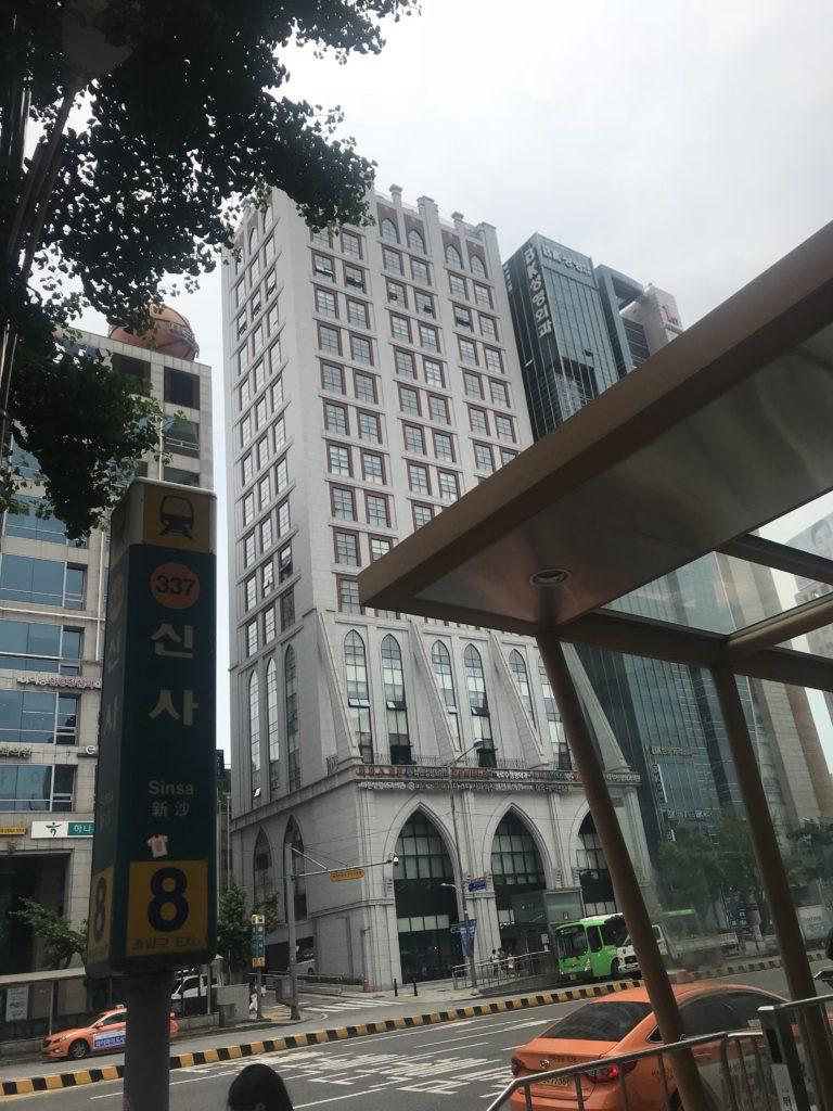 新沙駅 8番出口