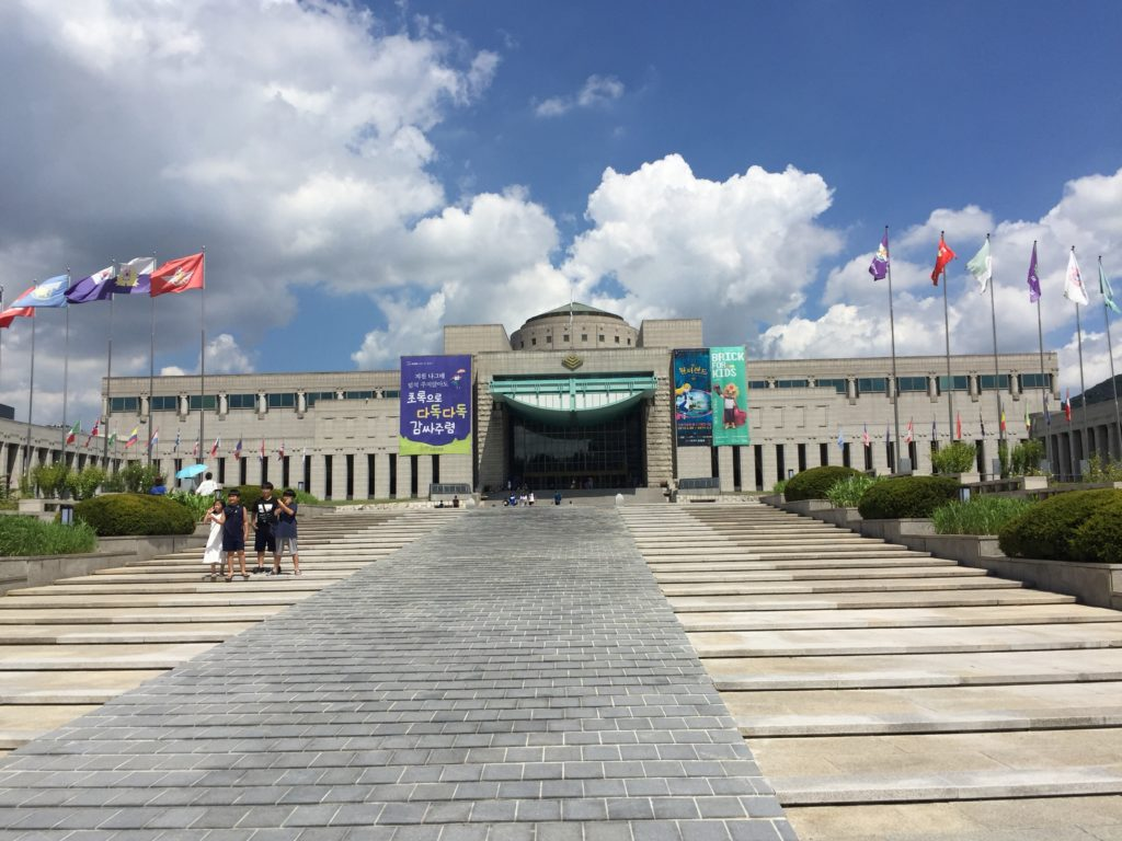 戦争記念館