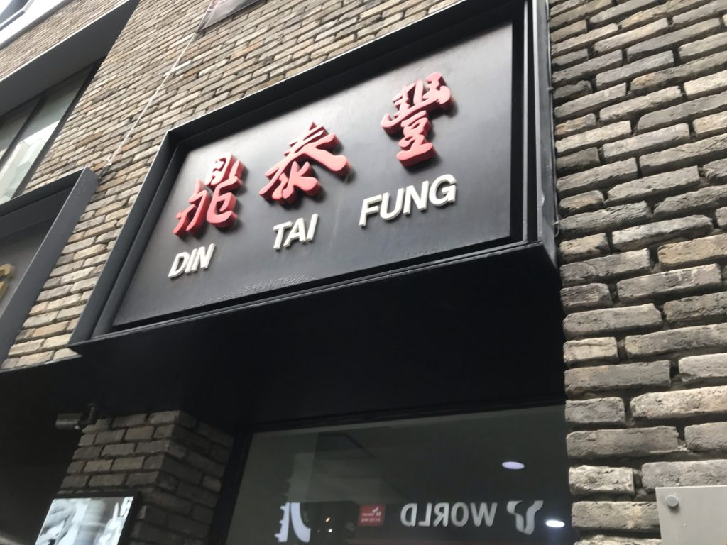 Dai Tai Fung