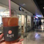 オガダ (五嘉茶) Cafe 오가다の口コミ・体験レポート