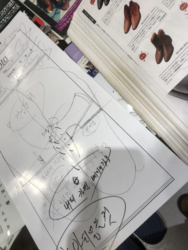 オーダーメイド革靴 ソウル