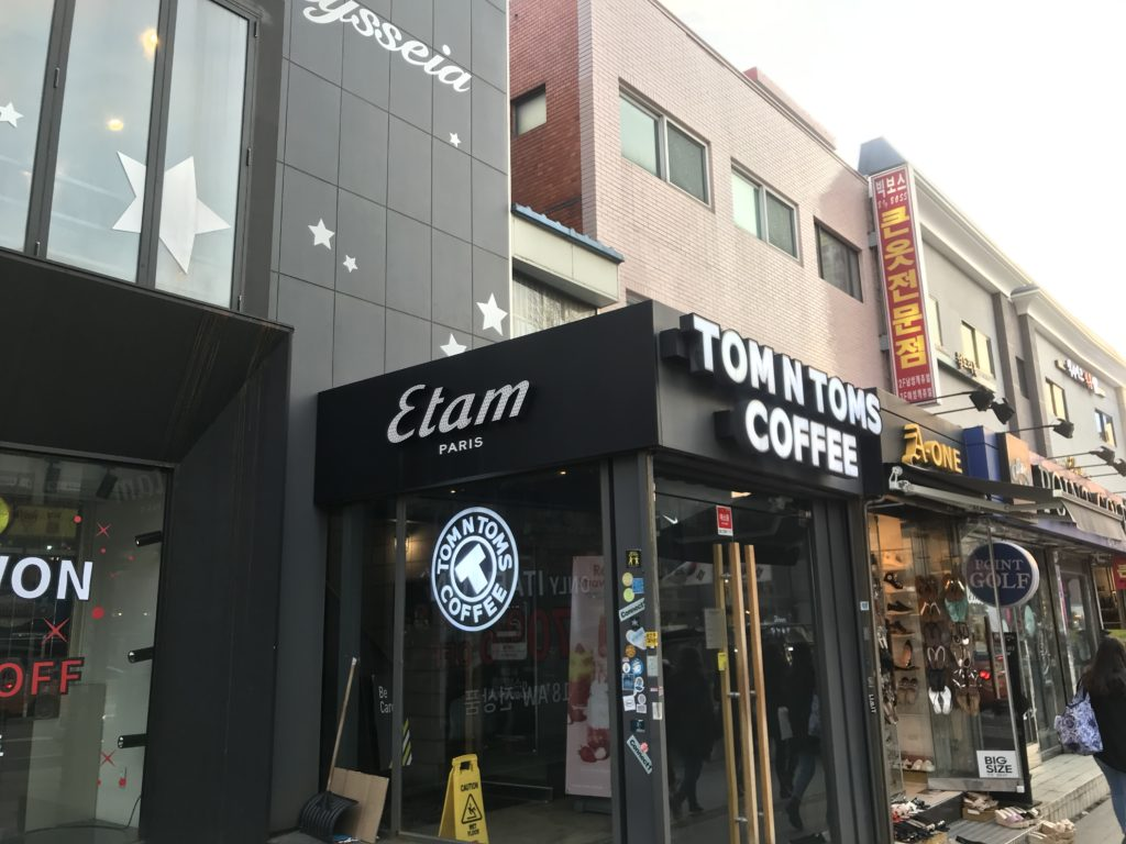 梨泰院 TOMTOM Coffee