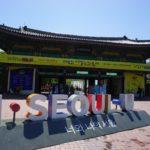 オリニ大公園 ソウルすぐの動物園・遊園地
